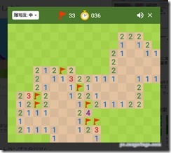 googleminesweeper3