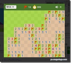 googleminesweeper4