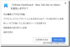 infinite2