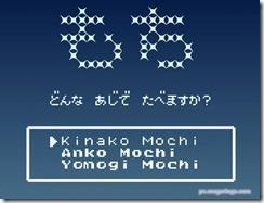 kinakomochi1