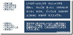kinakomochi4