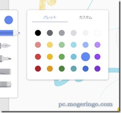 chromecanvas4