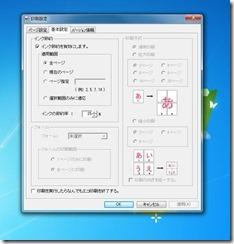 ecoprint10