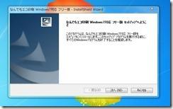 ecoprint2