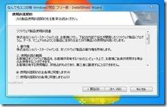 ecoprint3
