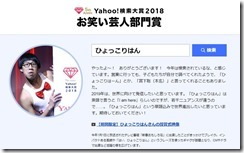 yahoosearch3