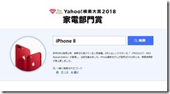 yahoosearch4