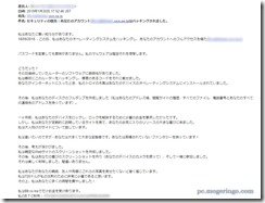 bitmail1