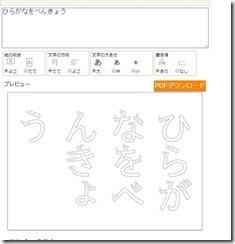 hiragana1