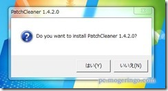 patchcleaner4