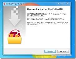 recoverx4