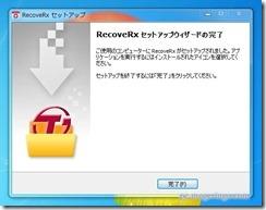 recoverx9