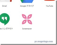 webviewscreen3