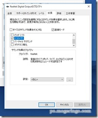 windowsequ3