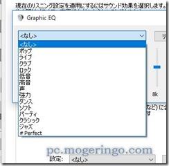 windowsequ4