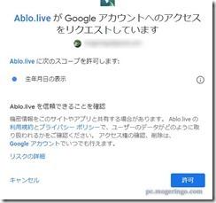 ablo5