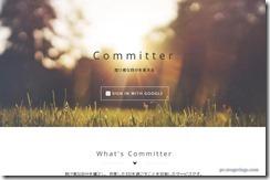committer1