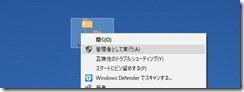 foldermove5