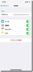 iphonememo4