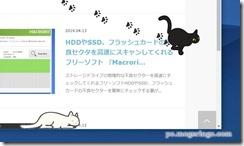 catcatcat5