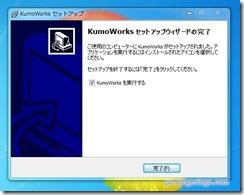 kumoworks9