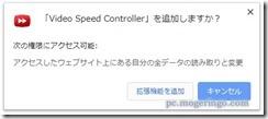 videocontroller2
