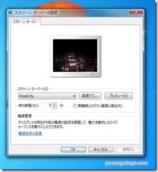 pixelcity3