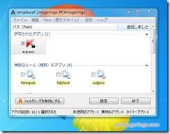 simplewall11
