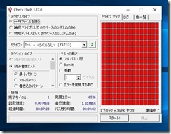 checkflash7