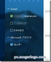 windows10cal13