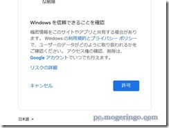 windows10cal7