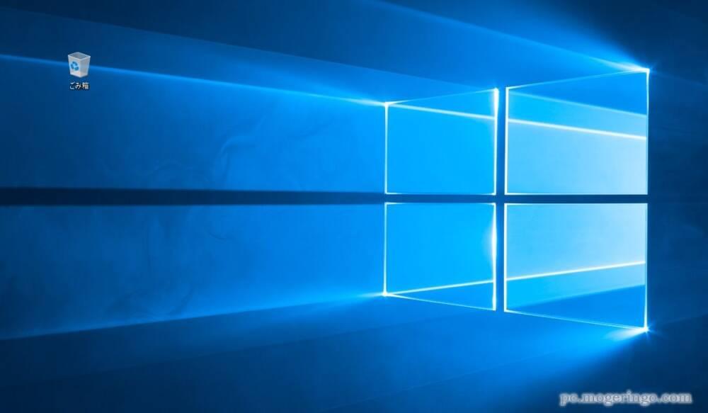 roxio 無料 ダウンロード windows10