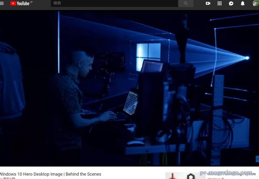 実は実写だった Windows10の壁紙が作られた様子が分かる動画をご紹介