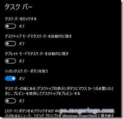 smarttaskbar11