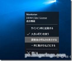 monitorian6