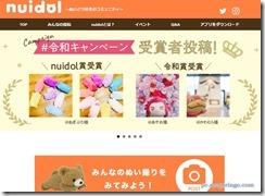 nuidol1