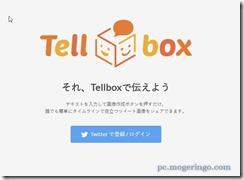 tellbox1