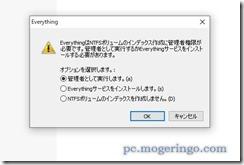 netsearch3