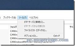 netsearch4