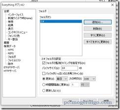 netsearch6