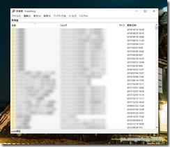 netsearch7