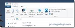 netsearch8