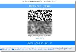 quickdata3
