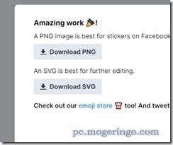 emojimaker5