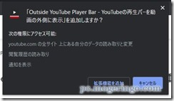 outsideyoutube4