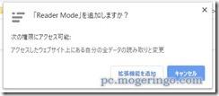 readermode5