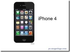 futureiphone1
