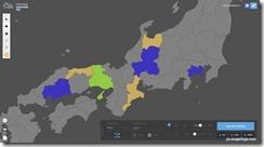 pixelmap3