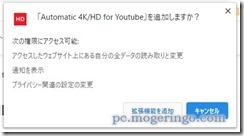 automatic4kyoutube2