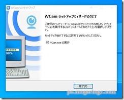 ivcam8